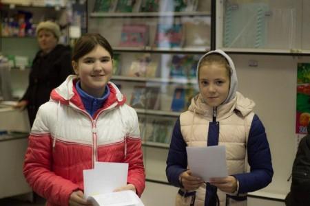 Акция «Корзина добра», Карабаш