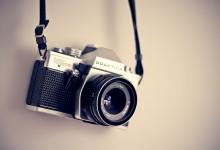 Фотоконкурс «Вера и моя жизнь»
