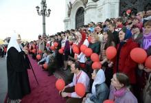 Патриарх Кирилл с молодёжью