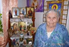 Жизнь одной русской бабушки