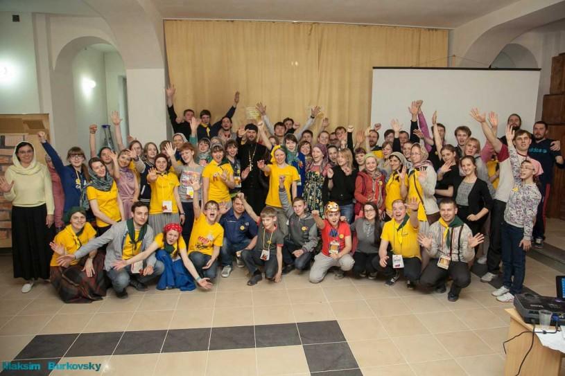 День православной молодёжи 15 февраля, фото с майского слета