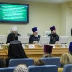 III Февральская молодёжная научно-практическая конференция, город Челябинск, 2016 год