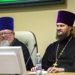 Февральская конференция, город Челябинск, 2016 год