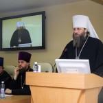 Февральская конференция, митрополит Никодим, город Челябинск, 2016 год