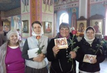 День жен-мироносиц, Чебаркуль, 15 мая 2016