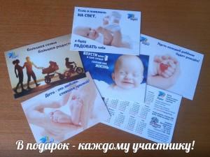 """5 июня, Центр """"Берег"""" организует ежегодную акцию """"За жизнь!"""""""