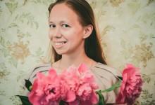 Анастасия Валеева