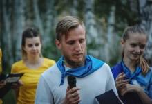 Миасс, впечатления о православном молодёжном Форуме Увильды-2016