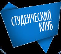 studclub_logo