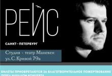 Сольный концерт Андрея Капрова в Челябинске 23.10.2016