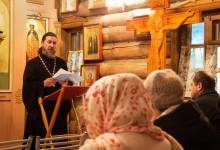 Собрание общества православных врачей города Челябинска