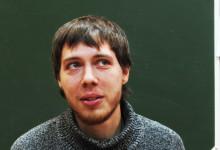 Сергей Герай