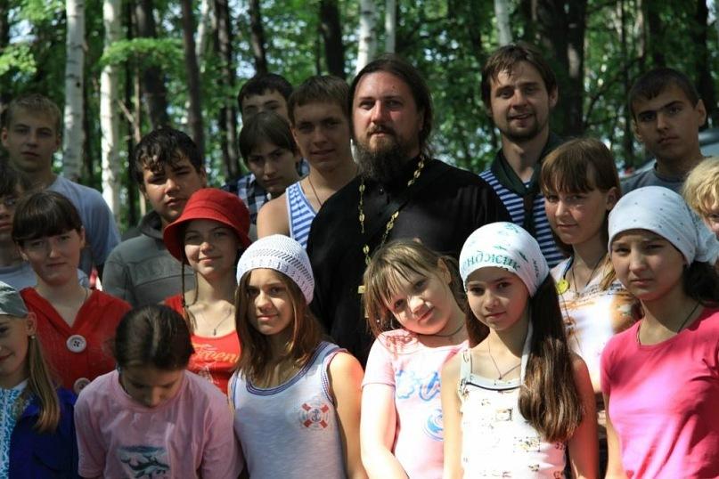 Скаутский лагерь, 2011 г.