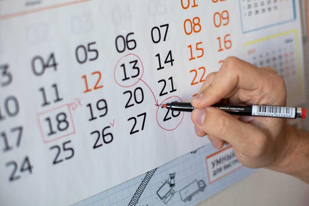 Праздники в феврале и перенос дней из за праздника