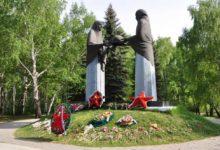 Мемориал Скорбящие матери