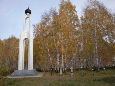 Мемориал Золотая гора