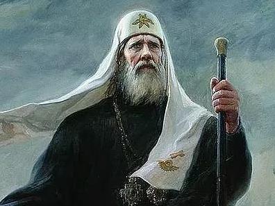 Святитель Тихон