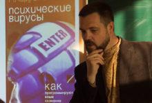 Встреча с Андреем Хафизовичем Мингазовым