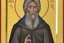 Икона Сергия игумена Радонежского