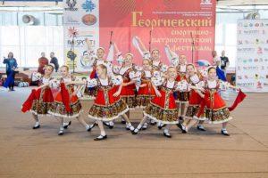 Танцевальный коллектив «Эриданс»