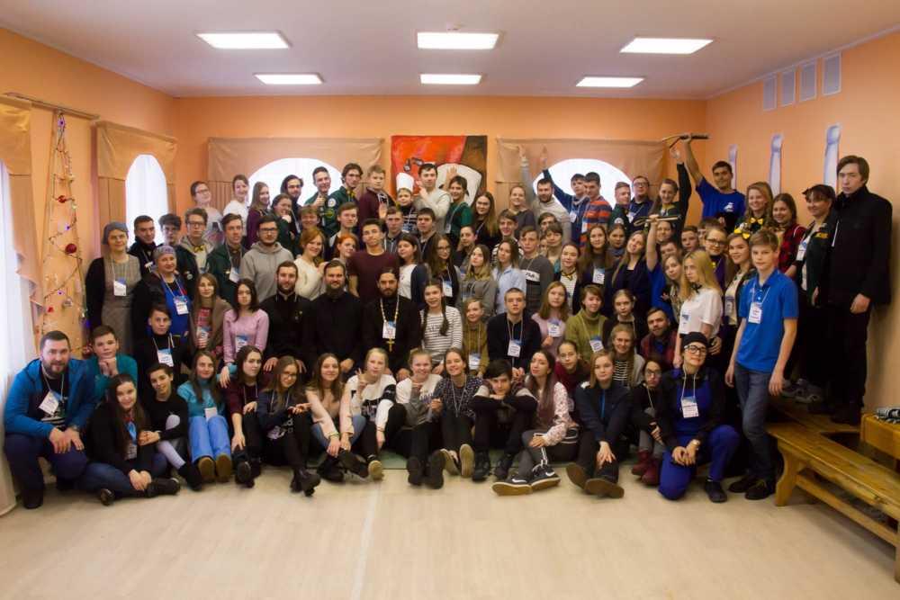 Январский сбор-2019 актива православной молодежи Челябинской епархии, общее фото