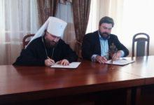 Подписано соглашение челябинской митрополии и общество «Двухглавый орел»