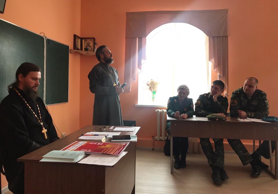 Молодежный совет Челябинской епархии, март 219