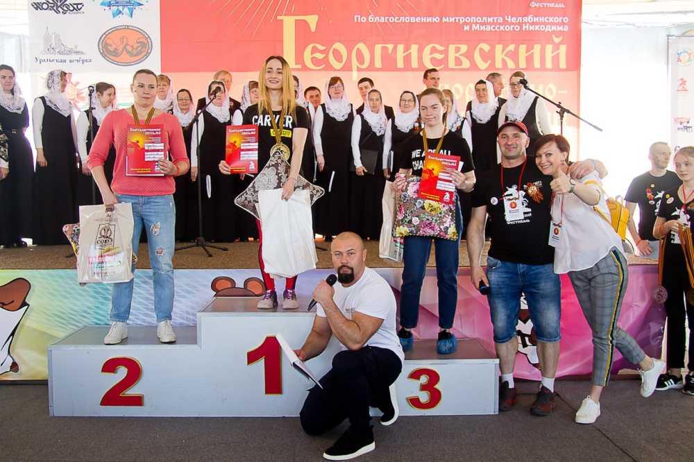 Георгиевский фестиваль