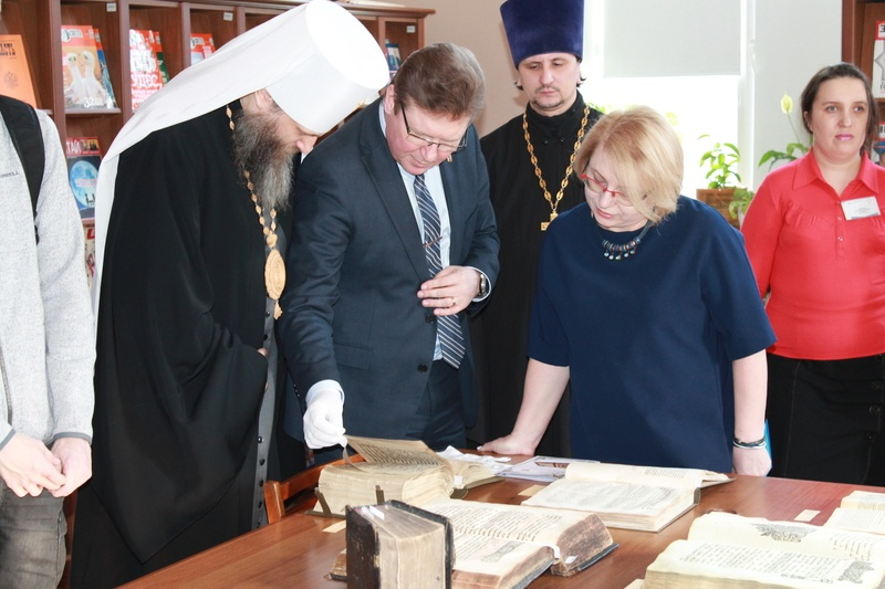 научно-практическая конференция «Православие в книжной культуре Южного Урала», 5 марта 2019