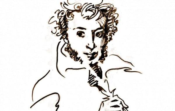 Пушкин. Рисунок Нади Рушевой