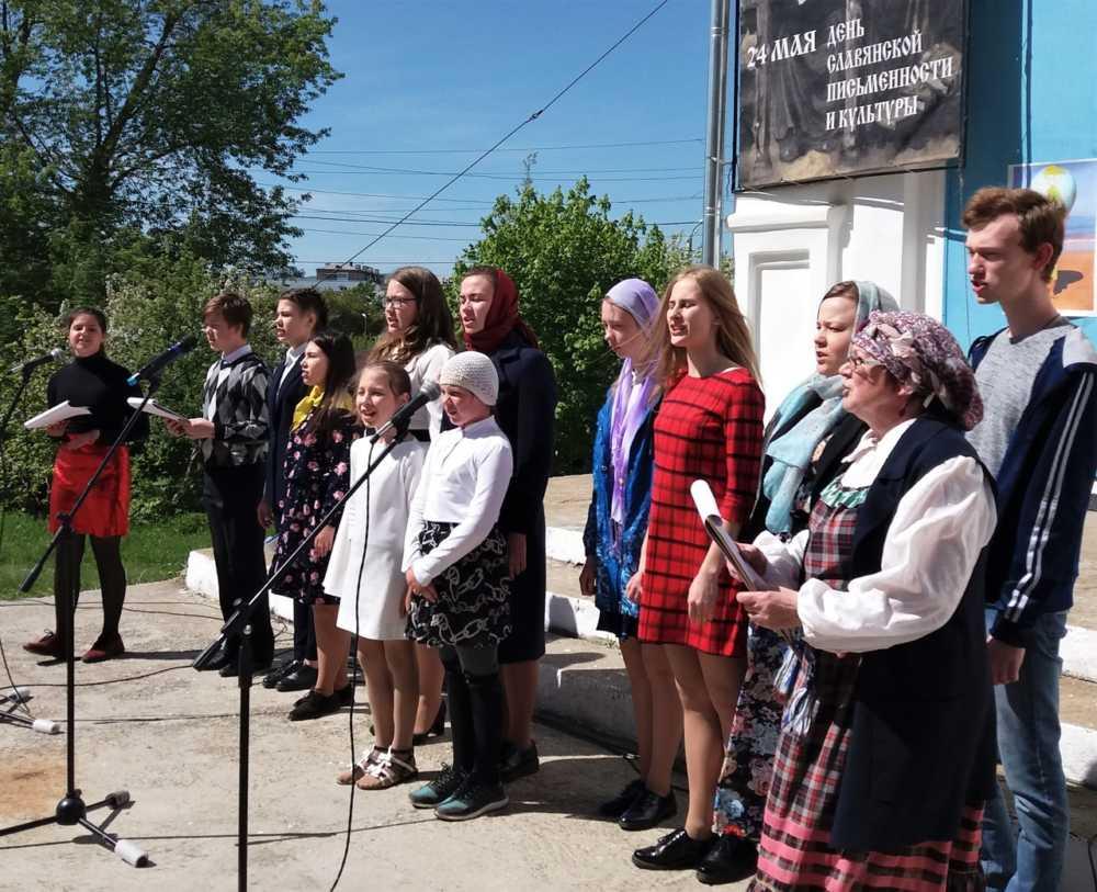 День славянской письменности, г.Касли