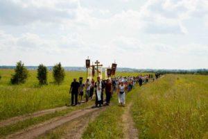 Миссионерский крестный ход, Челябинск, 2019, Наследие Святой Руси