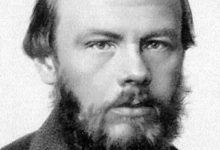 Федор Михайлович Достоевский, фотопортрет