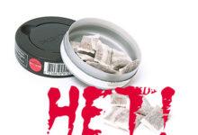 Синтетический наркотик снюс, конфетки. СТОП!!!