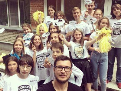 Молодежное миссионерского общество ЛОГОС, г.Миасс