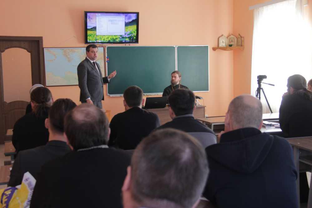 Молодежная коллегия, Челябинск, 17 февраля 2020