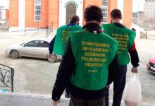 КарантинПереживемВместе волонтерское служение Челябинская епархия