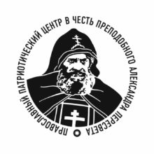 Лого Пересвет