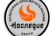 Лого Встреча