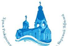 Лого «Преображенцы»