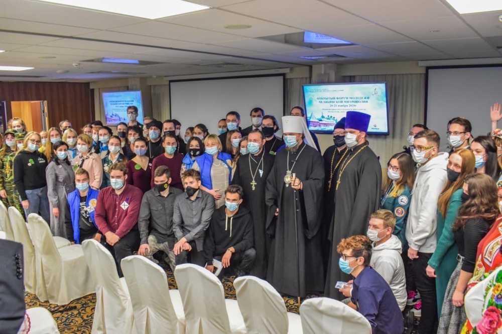 Открытый Форум молодежи Челябинской митрополити