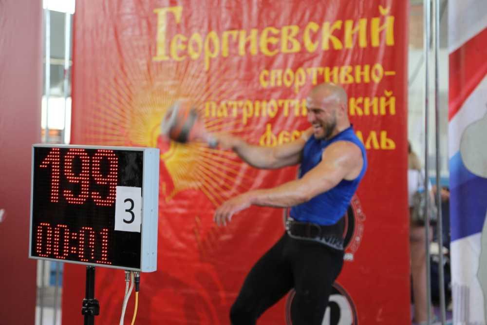 Георгиевский спортивно-патриотический Фестиваль, 2021